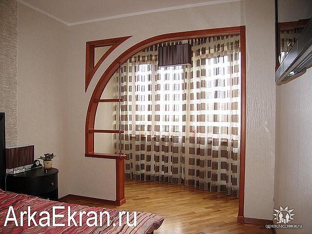http://dizainzu.ucoz.ru/_ph/7/427692415.jpg